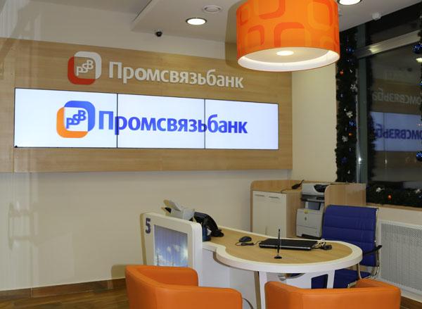 строительство банка